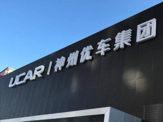 2019不再沉寂?宝沃汽车小型SUV BX3将于12月20日上市