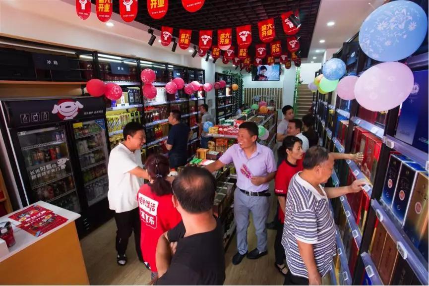 """2020年要推出1萬家""""六統一""""門店,京東新通路為什么能在下沉市場多場景開花"""
