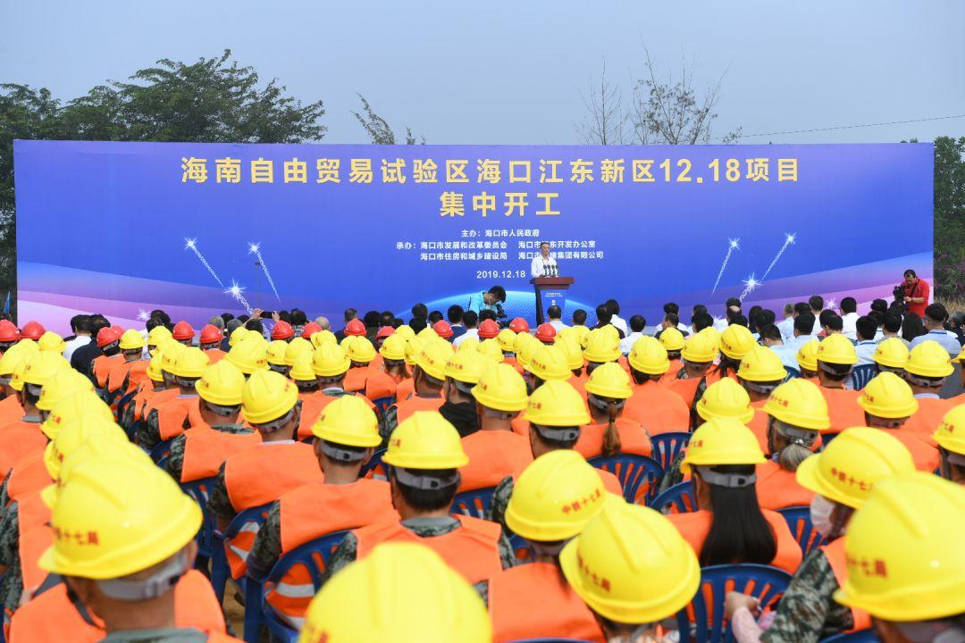 即将迎来巨变!刚刚海口江东新区传来的这一消息,信息量很大!