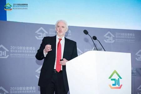 2019创业者峰会暨科技创新项目路演活动在浙江嘉兴开幕