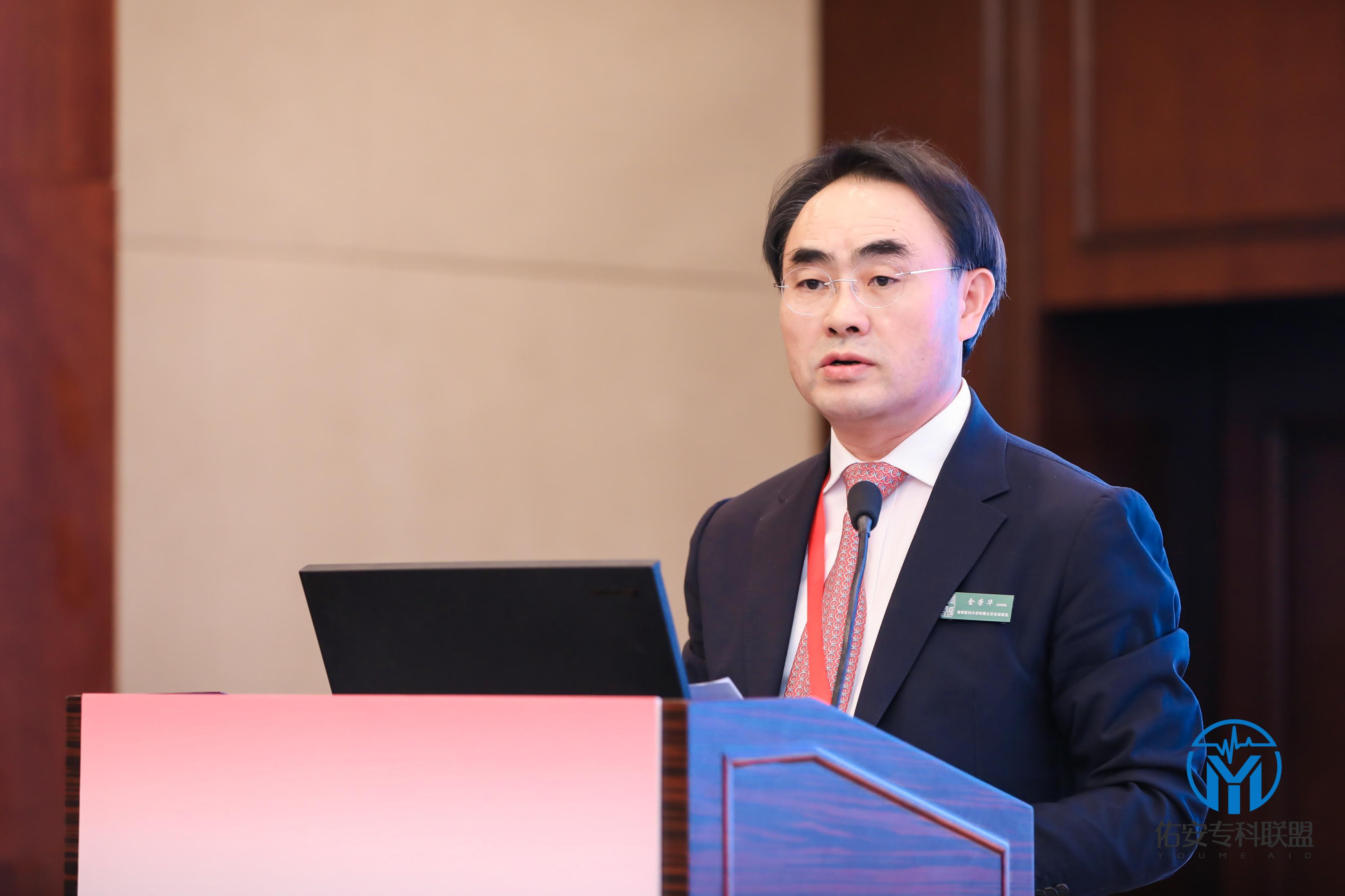 佑安肝病感染病专科医疗联盟成立14个专业学组,推出专项基金
