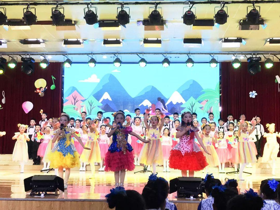 【二年级专场】共筑中国梦,欢歌奔小康