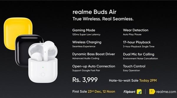 realme Buds Air真无线耳机正式发布 售价惊喜:395元