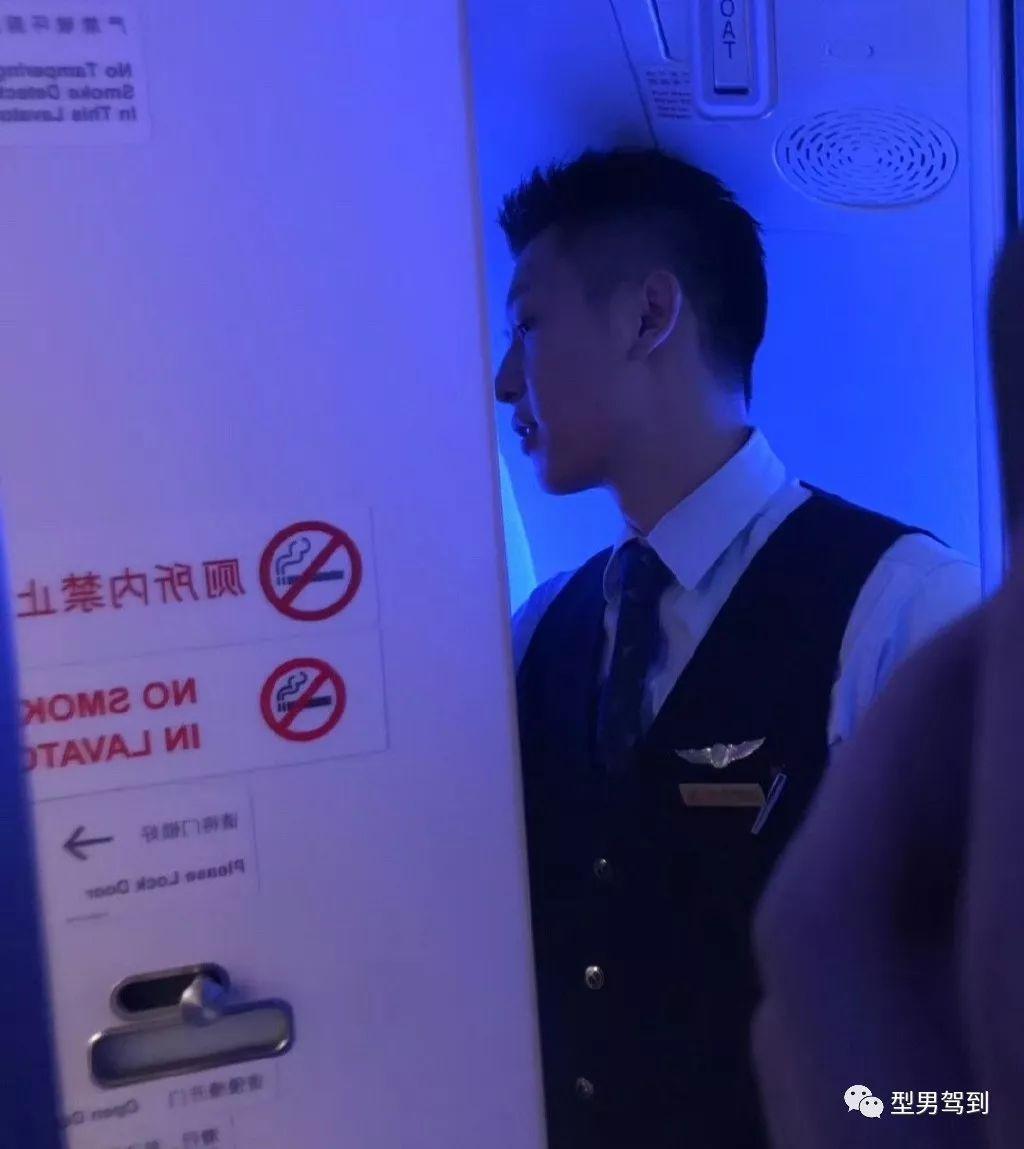 2019网络帅哥排行_2014年网络帅哥排行榜