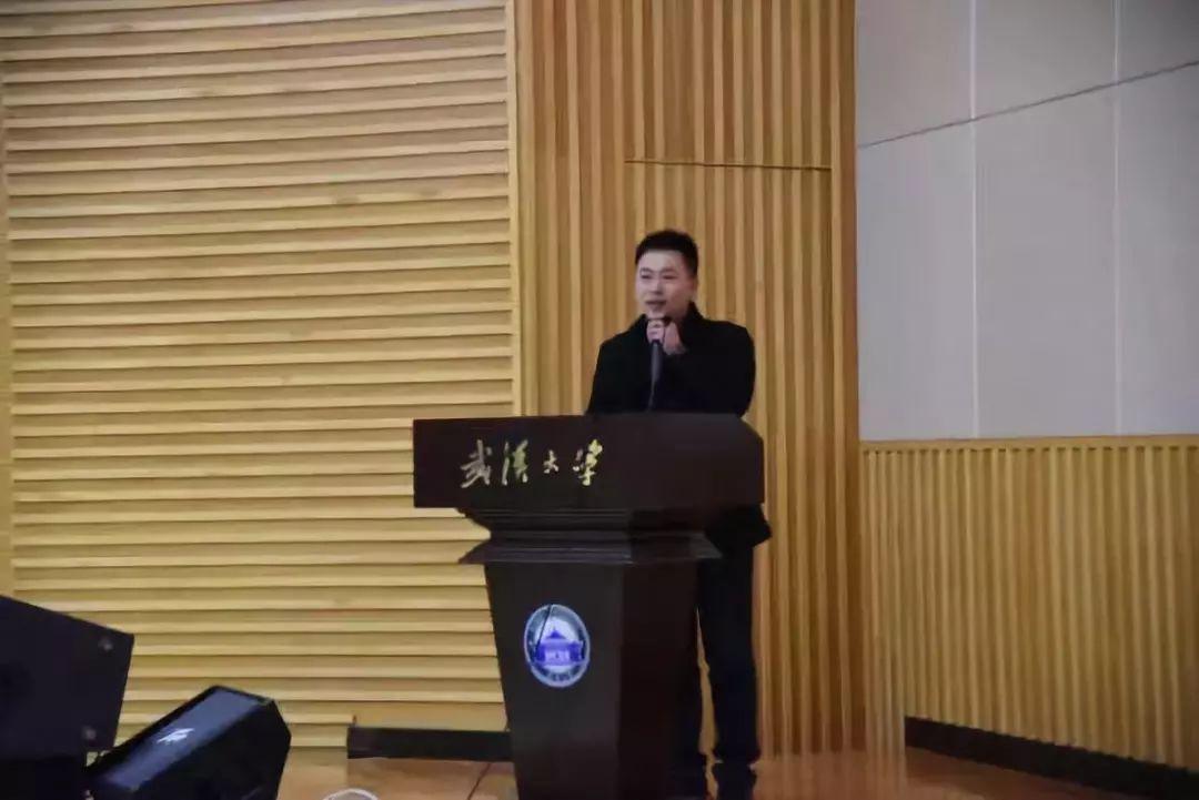 """2019""""青春零艾滋""""校园行活动走进武汉大学"""