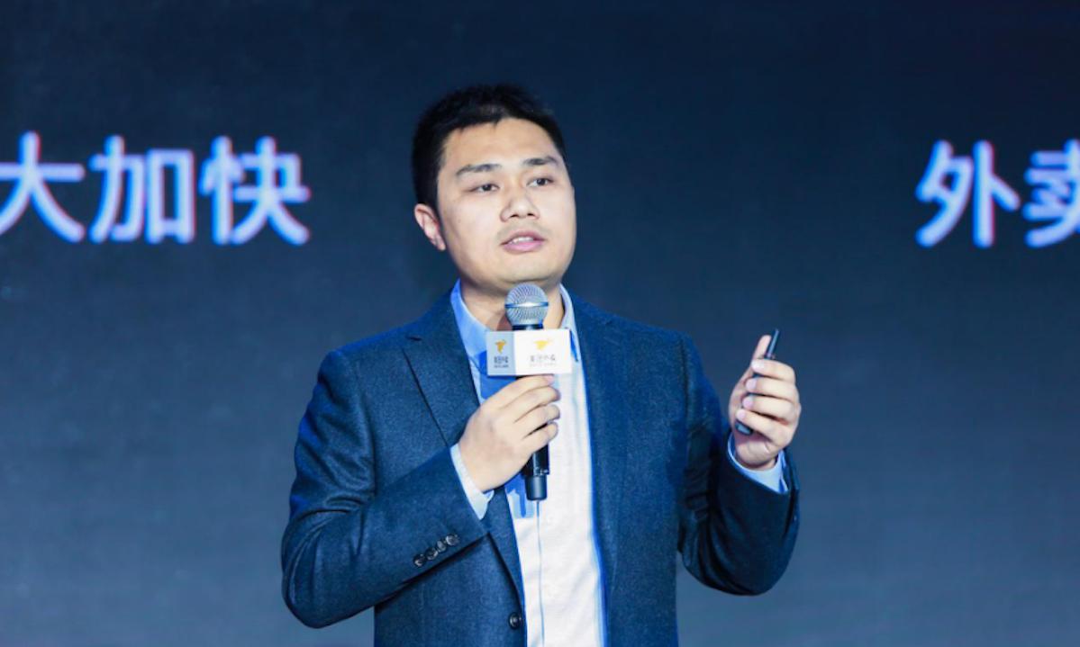 """美团王莆中:未来五年将助力商家打造""""下一代门店"""""""