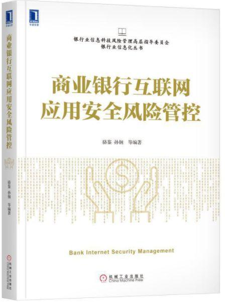 2019经济书籍排行榜_教育新闻