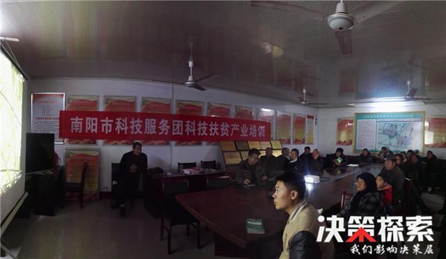 方城县袁店回族乡:科技下乡助脱贫