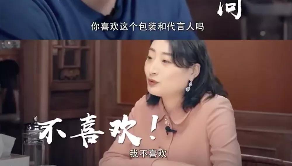 """王力宏代言娃哈哈20年被""""抛弃"""":""""年纪大了,审美疲劳"""""""