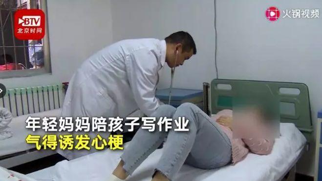 34岁二胎妈妈从医院16楼跳下,真正的原因是产后抑郁症!