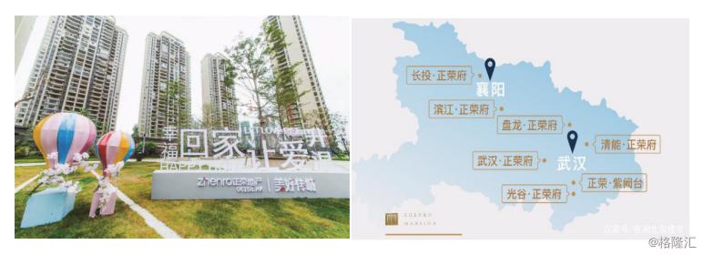 正荣地产(6158.HK)延续1+6+X全国布局,四大维度评判产品力