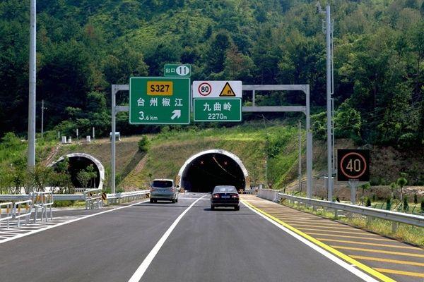 隧道入口处