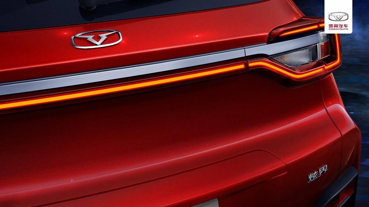 "<b>家族新成员上市在即,凯翼新车FX11正式定名""炫界""</b>"
