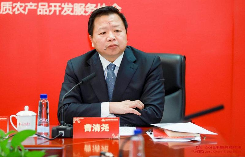 曹清堯:全力打造國家畜牧科學城