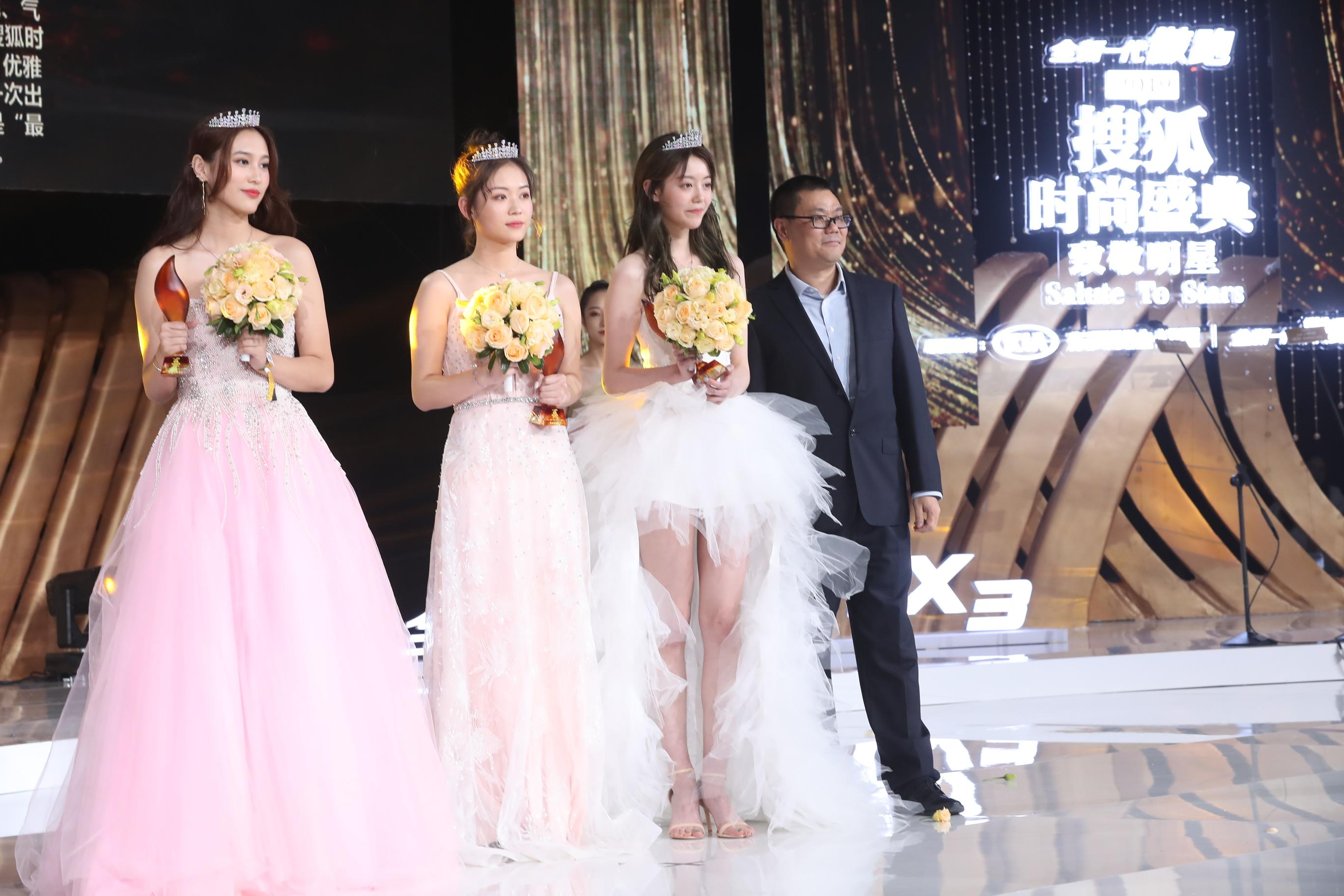 """2019搜狐时装节张洪宇、欧阳赵文、张梦如获""""年度最佳美女"""""""