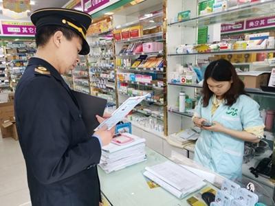 重庆丰都县龙河镇:强化食品药品安全监管提升群众安全感