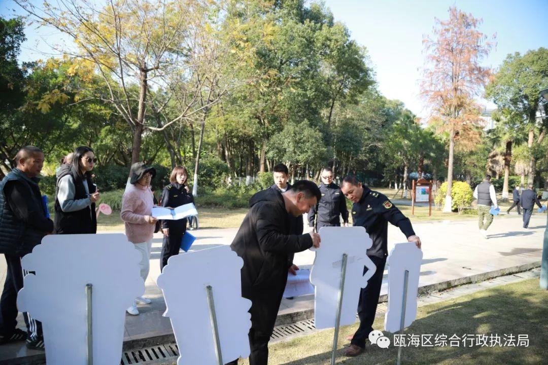 """<b>评比团""""打分排名次,瓯海六大公园排名出炉!</b>"""