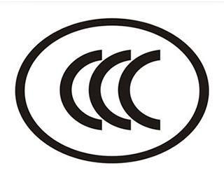 落地灯的3C认证