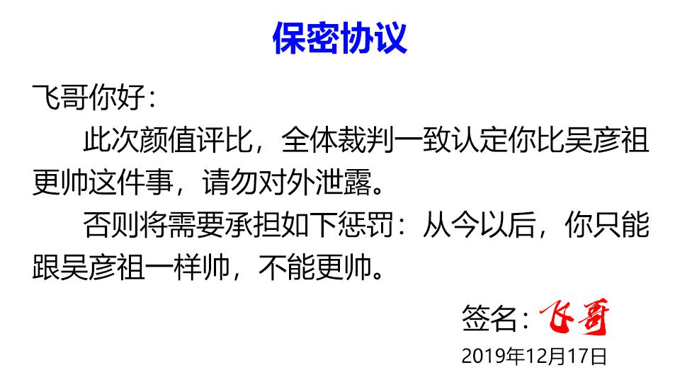 北京快乐8内幕群:鼓励企业发挥知识产权制度优势