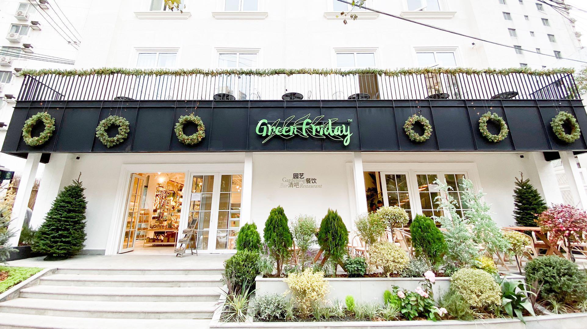 Green Friday旗舰店正式开业 开启城市绿色版图