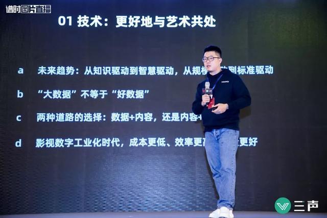 原创             阿里副总裁庄卓然:优酷回答2019,寒冬与未来