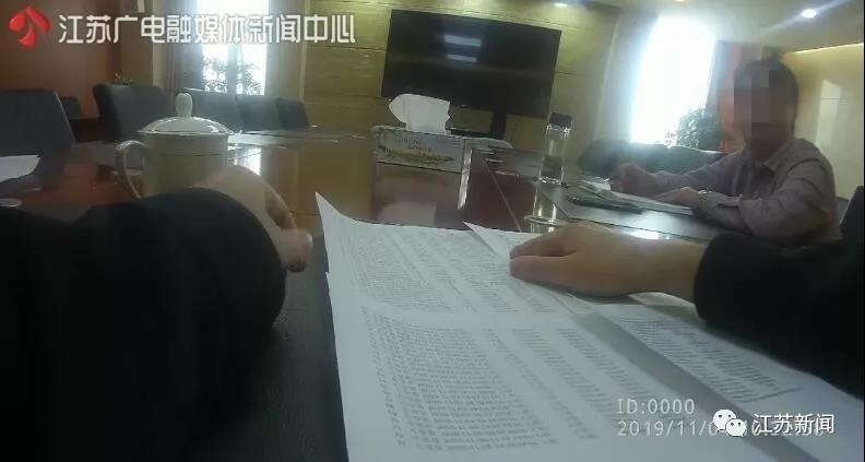 女研究生被骗311万不承认也不报案的照片 - 3
