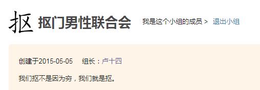 """【围观】月薪3500,10年攒50万,这些""""抠门""""年轻人在想啥?"""