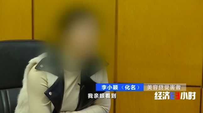 """令人發指!借了兩萬元""""美容貸"""",女孩深陷煉獄生活!被非法拘禁、逼迫賣淫..."""