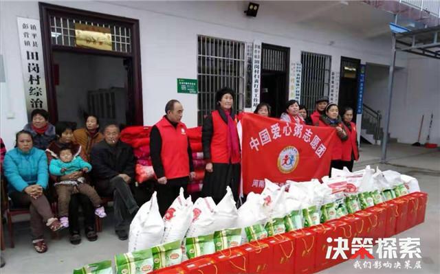 镇平县彭营镇:志愿团队暖人心,爱心捐赠助扶贫