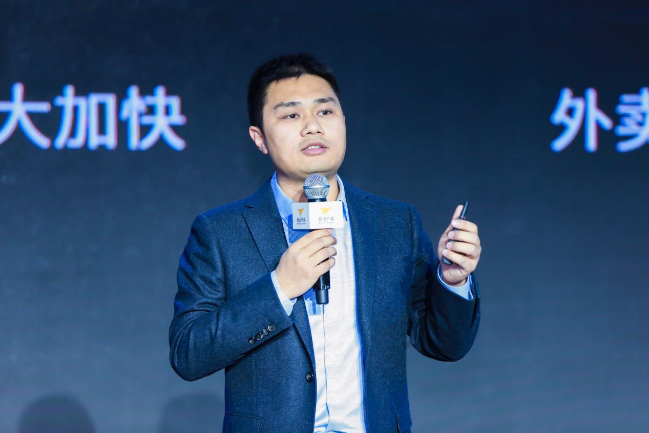 美團王莆中:做好外賣未來約等于做好餐飲