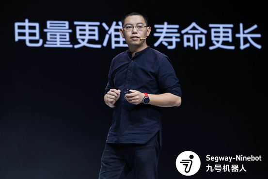 九号机器人发布全新智能电动车,用智能优化短交通出行体验
