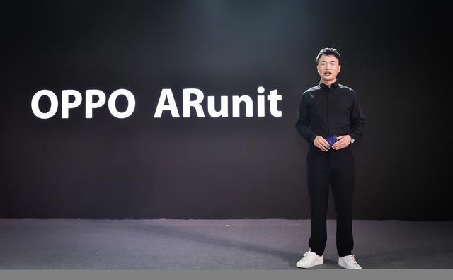 ARUnit 2.0阶段开启,将迎来高质量内容OPPO用户有福了