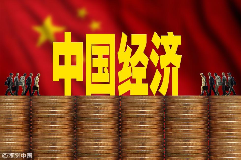 张德礼:从去杠杆到稳杠杆,中央经济工作会议的四个信号