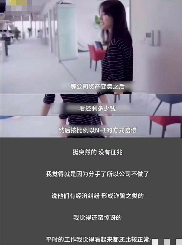 郑爽疑似分手,两人公司一个月前停运,郑爽经济损失或达1000万? 作者: 来源:猫眼娱乐V
