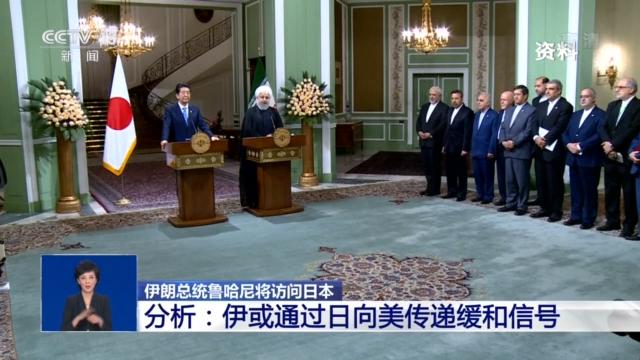 包茎手术伊朗总统鲁哈尼访日,是通过日本向美