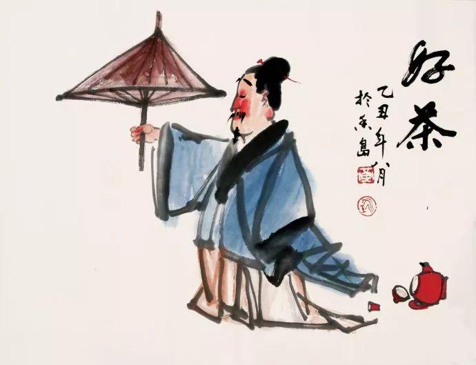 黄永玉: 懂画不是最高的标准,懂还有很多层次、很多讲究!