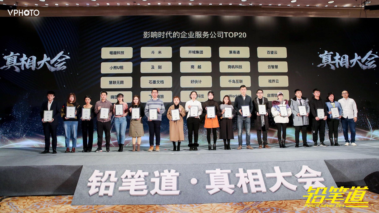 北京不可能出现大幅度的高中学位紧缺,家长们大可放心