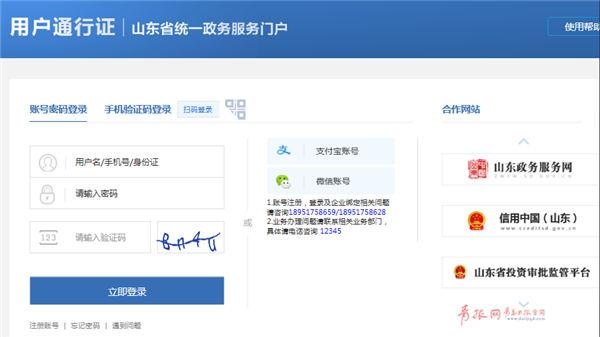 <b>青岛不动产登记网上预审平台全面开通 指南请收好</b>