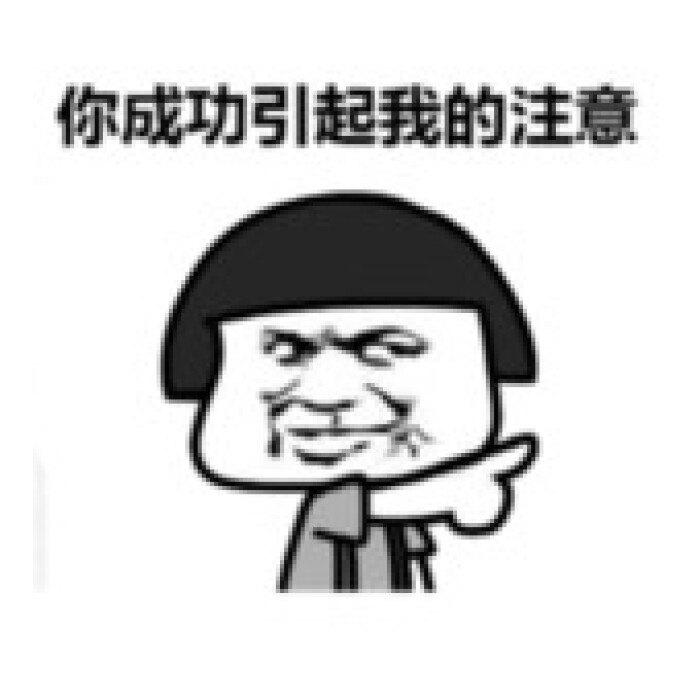 十条段子:叔叔阿姨,我不会喝酒,敬您三碗米饭吧!
