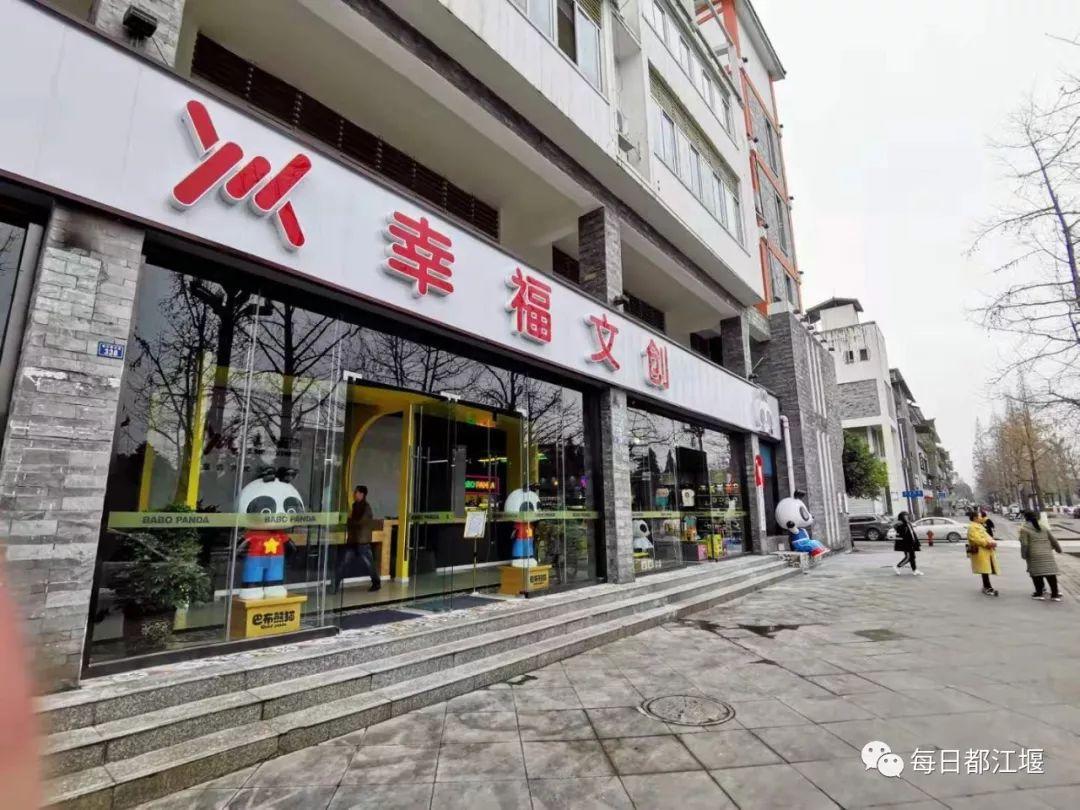 旅游+文创!都江堰这个街道综合文化活动中心好洋气!