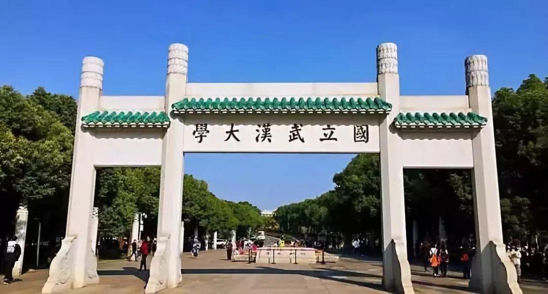 武汉大学劝退92名国际生,网友: