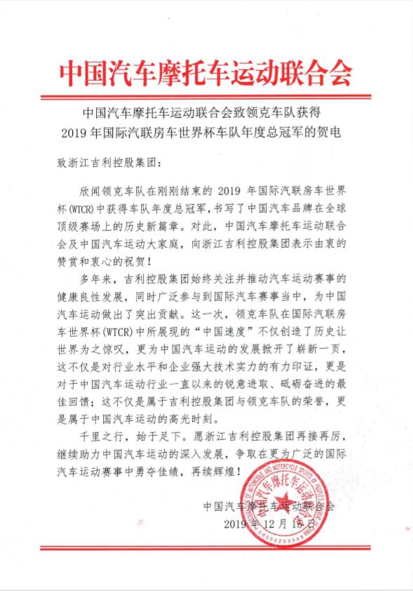 李轩豪童梦成进4强 同里杯天元赛杨更始力胜时越
