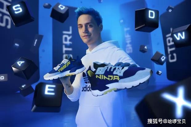 抢先看!阿迪达斯与网红游戏主播Ninja合作,推出首款联名运动鞋