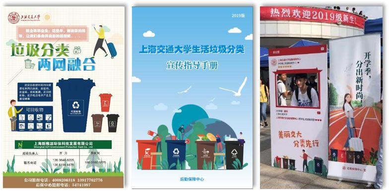 黄河南路社区开展垃圾分类宣传活动