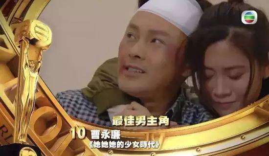 """TVB艺人因撑警2天内被4家品牌""""割席"""" 他这样说"""