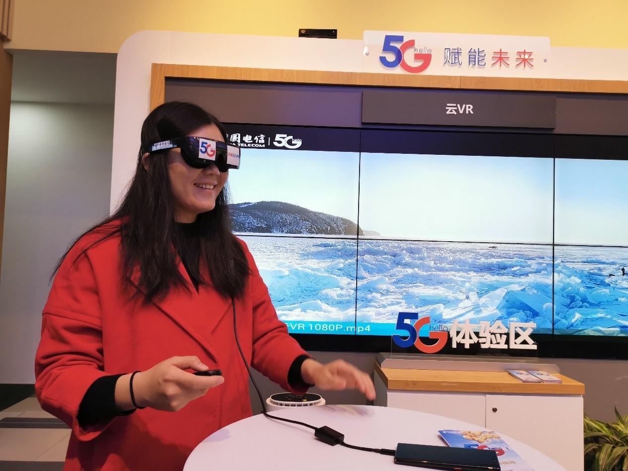 上海15家营业厅可预订HUAWEI VR Glass 5G会员免费体验天翼云VR