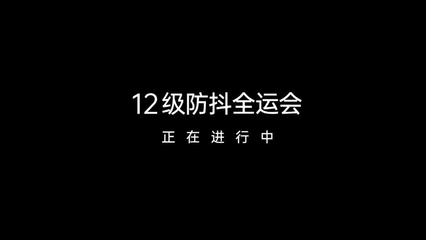 """OPPO自制""""微综艺""""出炉,肖战加盟12防抖全运会"""