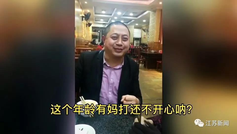 45岁儿子被86岁母亲打,竟笑出声:这年龄有妈打还不开心?