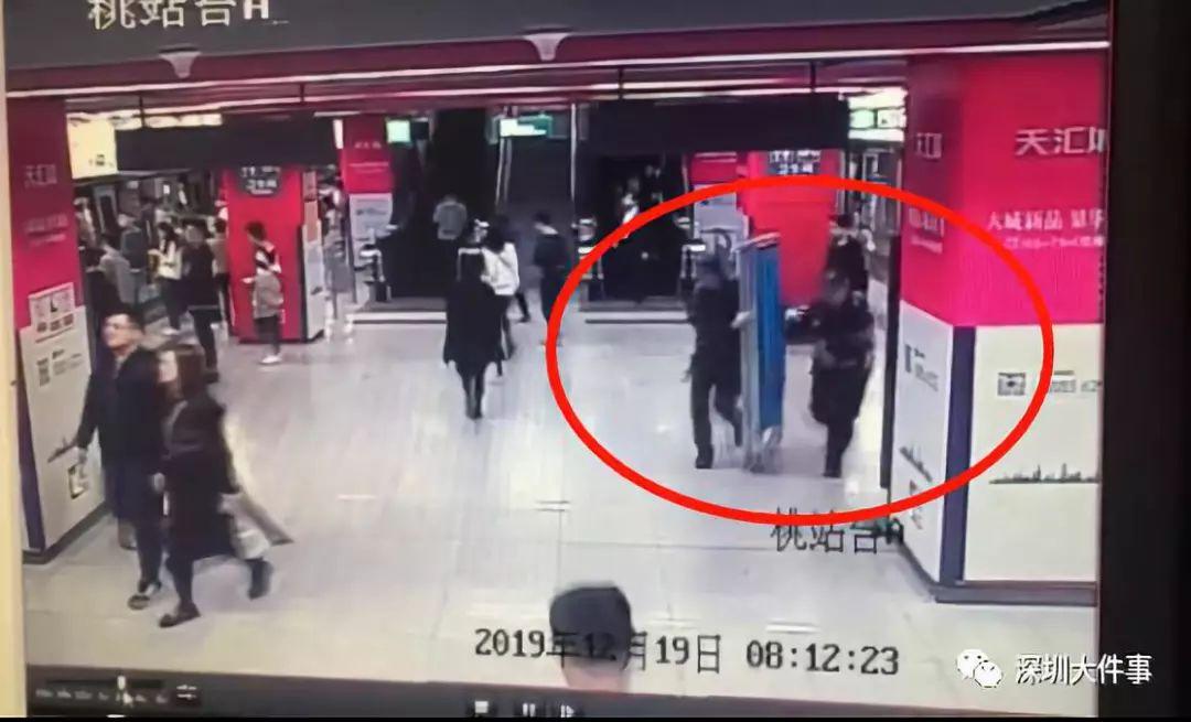 深圳地铁1号线突发延误,原因让人后怕