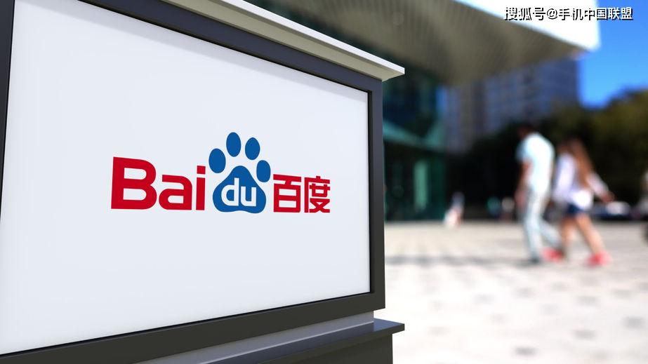 IDC:中国深度学习平台市场三强鼎立,百度增长迅猛地位稳固